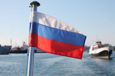 Ruská vlajka jako jeden ze symbolů ruštiny