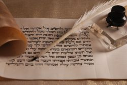 Hebrejština patří mezi staré a vznešené jazyky.