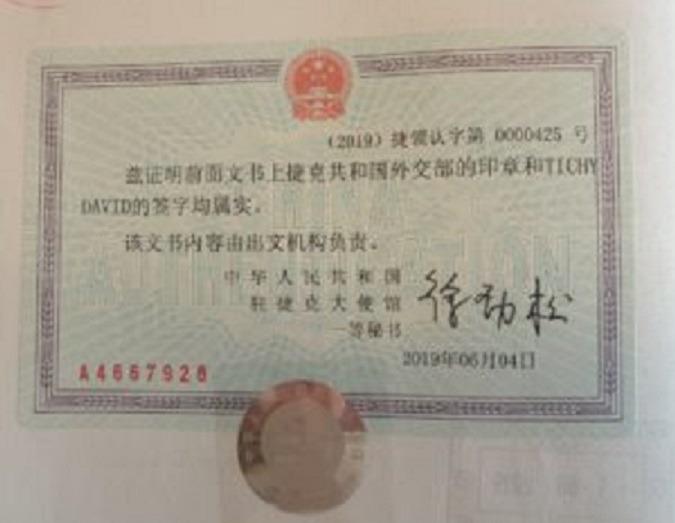 China superlegalizace 300x233 1 1