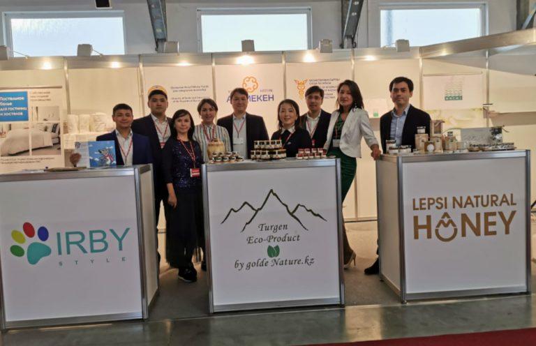 Kazach exhibition 01 768x496 2