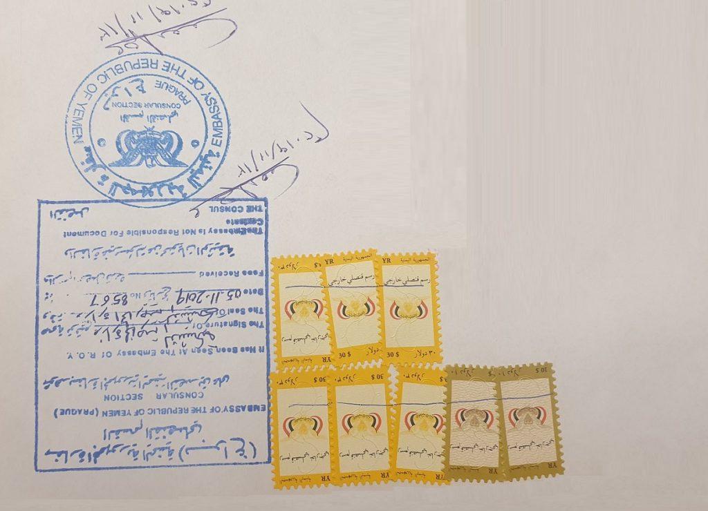 Jemen superlegalizace