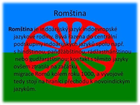 JSV Romstina